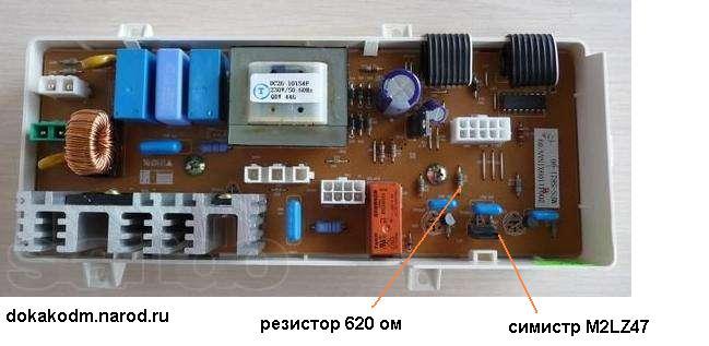 и микросхему KID65003AP