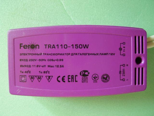 Feron tra110-150w схема
