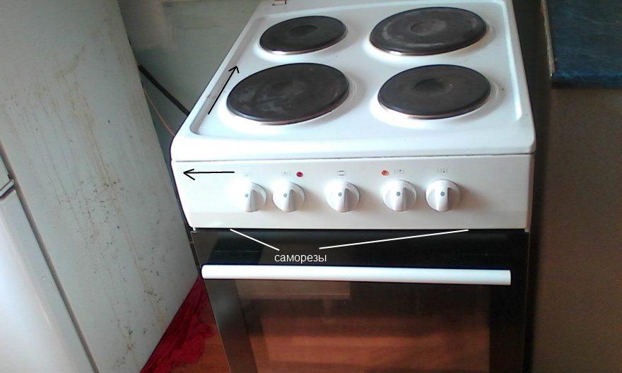 Ремонт посудомоечных машин и электрических плит bosch