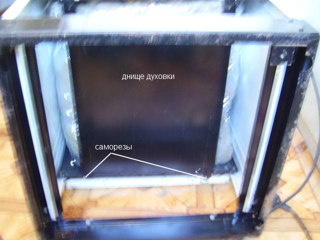 Шумоизоляция ваз 2110 и фото
