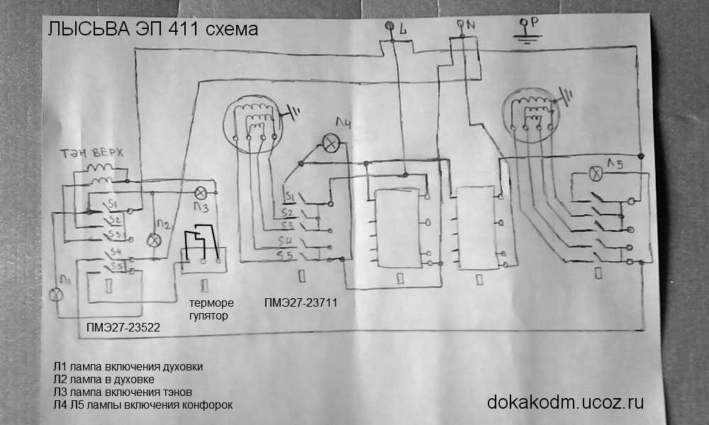 Электропечь мечта с духовкой эл схема