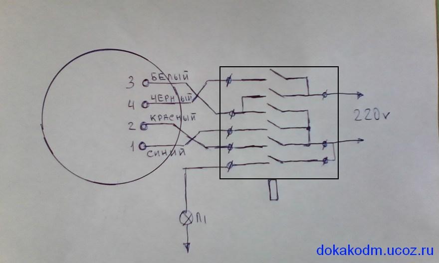 Электрическая схема конфорок для электроплит