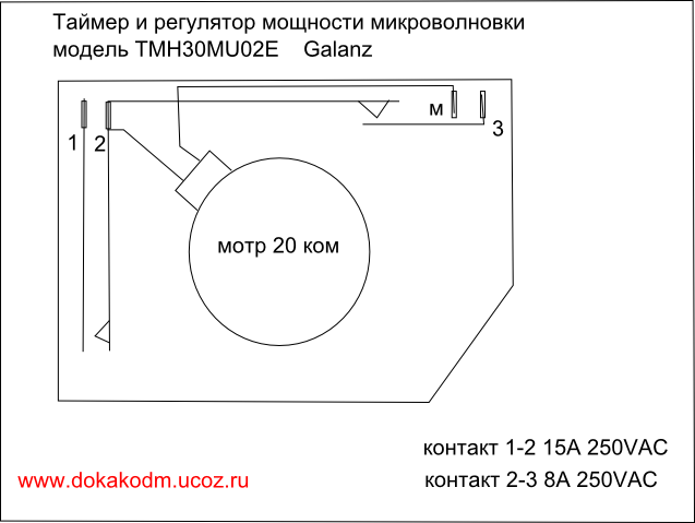 Таймер микроволновки схема