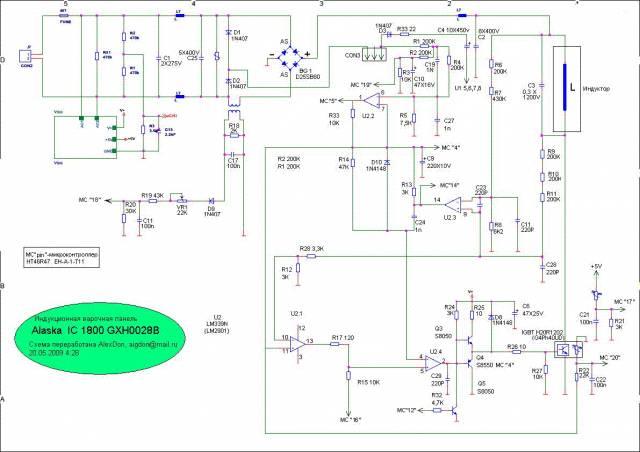Схема Индукционная электроплита - Электроплиты - Электрика - Каталог файлов - Ремонт стиральных машин, телевизоров...